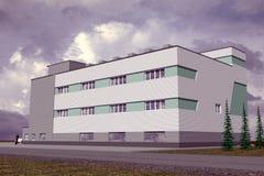 Edificio pubblico Immagini Stock Libere da Diritti
