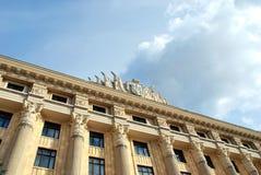 Edificio regional del consejo Fotos de archivo libres de regalías