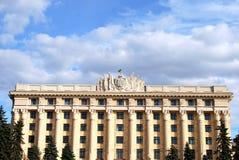 Edificio regional del consejo Fotografía de archivo
