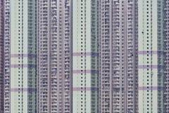 Edificio residenziale di alto aumento Immagine Stock