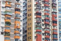 Edificio residenziale di alto aumento Immagini Stock Libere da Diritti
