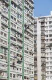 Edificio residenziale di alto aumento nella città di Hong Kong Fotografia Stock Libera da Diritti