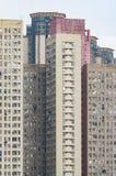 Edificio residenziale di alto aumento nella città di Hong Kong Immagini Stock Libere da Diritti