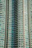 Edificio residenziale di densità di Hign in Hong Kong Fotografia Stock Libera da Diritti