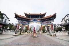 Edificio residenziale di stile cinese Fotografie Stock Libere da Diritti