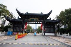 Edificio residenziale di stile cinese Fotografia Stock Libera da Diritti