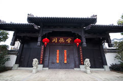 Edificio residenziale di stile cinese Immagini Stock Libere da Diritti