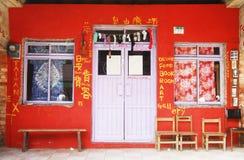 Edificio residenziale variopinto Fotografia Stock Libera da Diritti