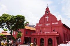 Edificio rojo imágenes de archivo libres de regalías