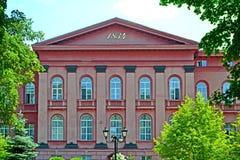 Edificio rojo de Taras Shevchenko National University en Kiev, Ucrania Imagen de archivo libre de regalías