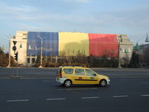 Edificio rumano del gobierno Foto de archivo