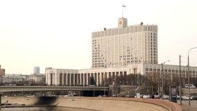 Edificio ruso del gobierno en Moscú