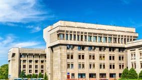 Edificio servizi nella città di Almaty - il Kazakistan Fotografia Stock Libera da Diritti