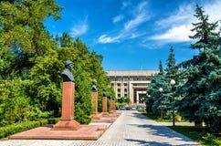 Edificio servizi nella città di Almaty - il Kazakistan Fotografie Stock