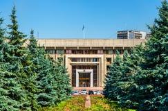 Edificio servizi nella città di Almaty - il Kazakistan Fotografie Stock Libere da Diritti