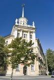 Edificio soviético del período Imágenes de archivo libres de regalías