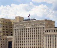 Edificio soviético en Moscú Imagen de archivo