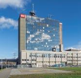 Edificio suizo de la radio y de la televisión en Zurich Foto de archivo