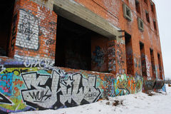 Edificio urbano de la pintada Foto de archivo libre de regalías