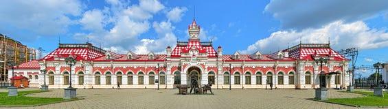 Edificio viejo del ferrocarril en Ekaterimburgo, Rusia Imágenes de archivo libres de regalías