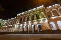 Edificio viejo en el bulevar de Rustaveli Imagenes de archivo