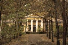 Edificio viejo y abandonado Fotografía de archivo libre de regalías