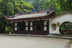 Edificios antiguos de la montaña del qingcheng de Sichuan Foto de archivo libre de regalías