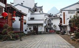 Edificios civiles tradicionales en China Imágenes de archivo libres de regalías