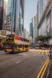 Edificios de Hong-Kong Fotos de archivo