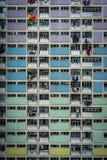 Edificios de Hong-Kong fotografía de archivo libre de regalías