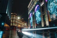 Edificios de la noche Fotos de archivo libres de regalías