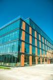Edificios de oficinas del paisaje urbano Foto de archivo