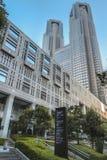 Edificios de Tokio en la tarde fotografía de archivo