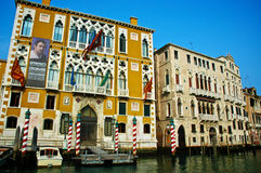 Edificios de Venecia Foto de archivo libre de regalías