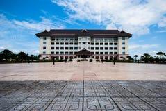 Edificios del gobierno Imagen de archivo