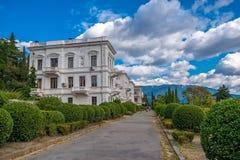 Edificios del palacio de Livadia en Yalta Imagen de archivo libre de regalías