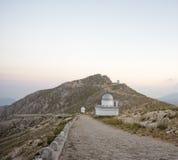 Edificios del telescopio Fotos de archivo libres de regalías