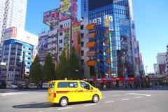Edificios en Akihabara en Tokio, Japón Imagenes de archivo