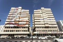 Edificios en la ciudad de Sharja, UAE Fotografía de archivo libre de regalías