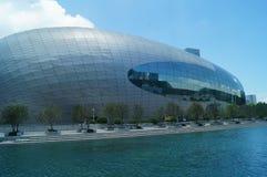 Edificios esféricos y paisaje de la charca Fotos de archivo