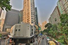 Edilizia popolare in Chai Wan Hong Kong Fotografia Stock Libera da Diritti