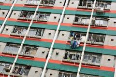 Edilizia popolare di Hong Kong Fotografia Stock Libera da Diritti