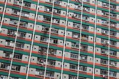 Edilizia popolare di Hong Kong Immagini Stock Libere da Diritti