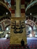 Edirne. Mosque light prayer royalty free stock image