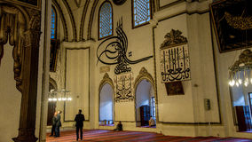 Edirne, Turquie - 19 avril 2014 : Intérieurs de la vieille mosquée Eski Cami à Edirne Images stock