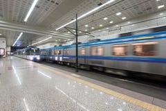 Edirnekapi train station Royalty Free Stock Photo