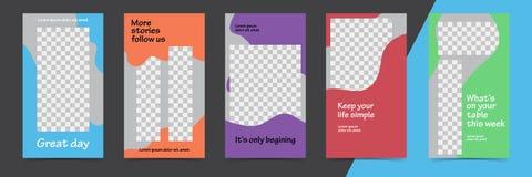 Editable шаблон рассказов Instagram течь иллюстрация вектора