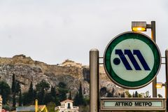 Editorial, Athens Metro sign with Parthenon out of focus in back royalty free stock image