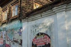 City landscape: ancient wooden log house 62 Kuybyshev street. royalty free stock photo