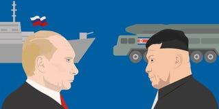 World leadres topic. 02.12.2017 Editorial illustration of Vladimir Putin and Kim Jong-un portraits. Russia and North Korea relations Royalty Free Stock Photography